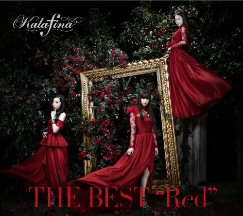 """THE BEST """"Red""""(初回生産限定盤)(Blu-ray Disc付)の詳細を見る"""