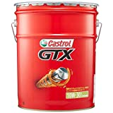 カストロール エンジンオイル GTX 10W-30 20L 4輪ガソリン/ディーゼル車両用スタンダードオイル (鉱物油) SL/CF Castrol