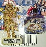 聖闘士星矢 アクリルミニフィギュア 射手座 サジタリアス アイオロス