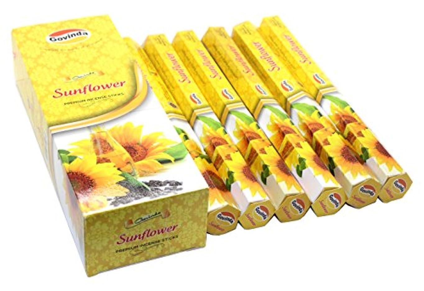 手順底ストロークGovinda Incense – Sunflower – 120 Incense Sticks、MasalaコーティングIncense