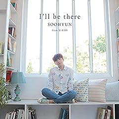 SOOHYUN(from U-KISS)「WILD&TOUGH feat.JUN」のジャケット画像