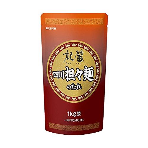 【常温】 味の素 妃醤 四川 担々麺のたれ 1kg 業務用 担担麺 たれ