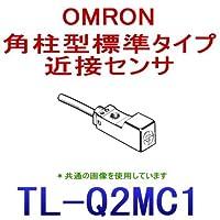 オムロン(OMRON) TL-Q2MC1 2M 角柱型標準タイプ近接センサ (直流3線式 NPN) NN