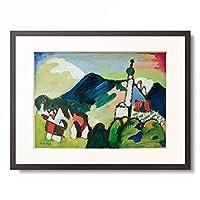 ワシリー・カンディンスキー Wassily Kandinsky (Vassily Kandinsky) 「Study of Murnau with Church II」 額装アート作品
