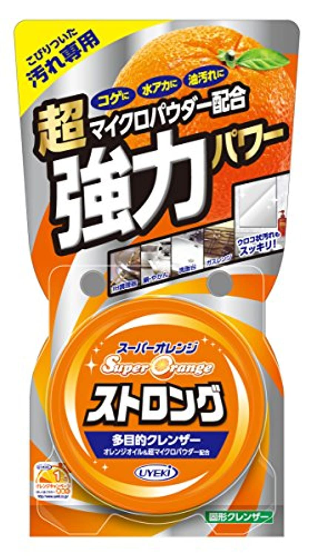 スーパーオレンジ ストロング 多目的クレンザー 超マイクロパウダー配合 鏡のウロコ状汚れ?コゲ?水アカ?湯アカ?油汚れに 95g