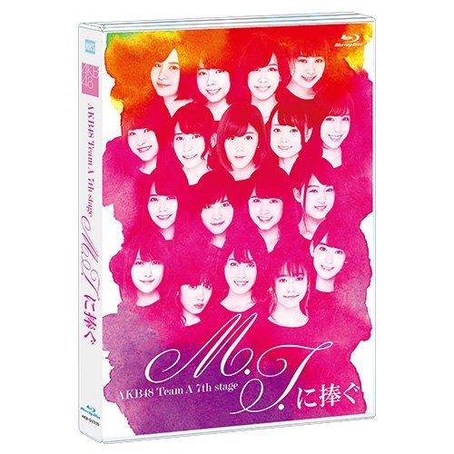 AKB48 Team A 7th stage 「M.T.に捧...