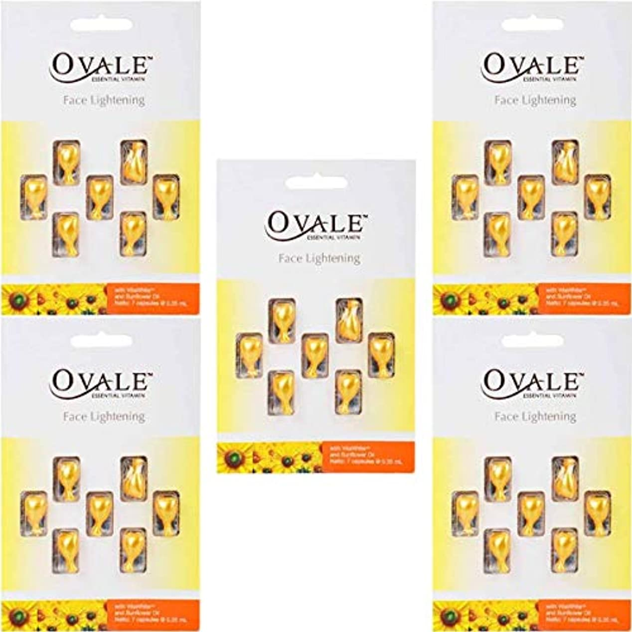 本質的ではない売り手凝縮するOvale オーバル フェイシャル美容液 essential vitamin エッセンシャルビタミン 7粒入シート×5枚セット サンフラワー [海外直送品]
