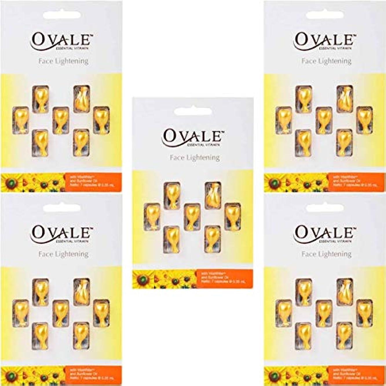 海確執チャットOvale オーバル フェイシャル美容液 essential vitamin エッセンシャルビタミン 7粒入シート×5枚セット サンフラワー [海外直送品]