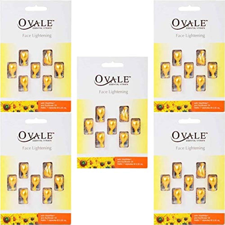 説得力のある表向き恐竜Ovale オーバル フェイシャル美容液 essential vitamin エッセンシャルビタミン 7粒入シート×5枚セット サンフラワー [海外直送品]
