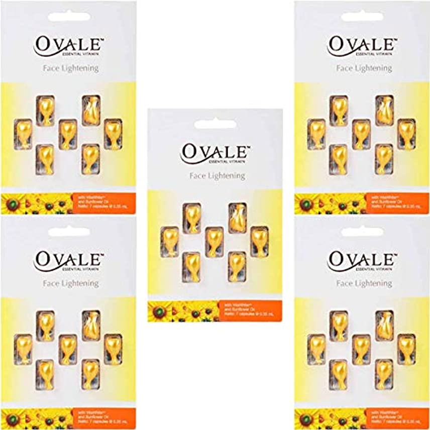 メーカー種をまく無Ovale オーバル フェイシャル美容液 essential vitamin エッセンシャルビタミン 7粒入シート×5枚セット サンフラワー [海外直送品]