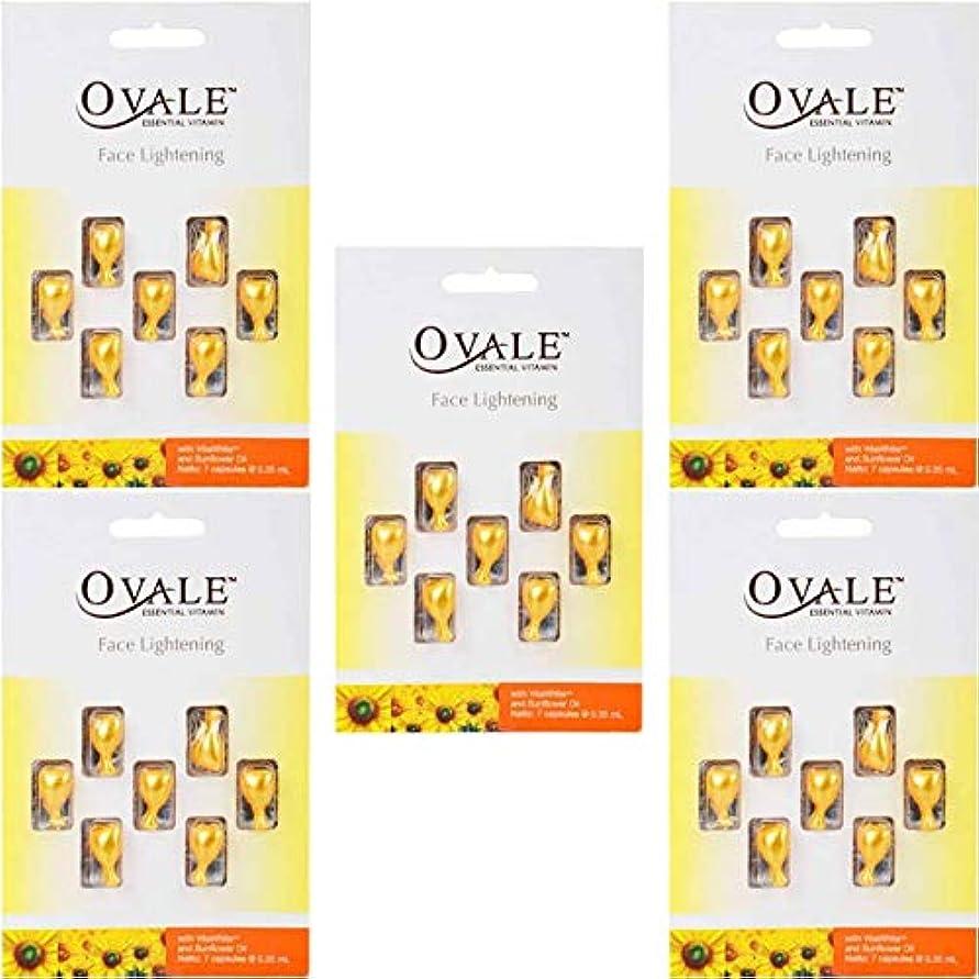 ぬれた徹底岩Ovale オーバル フェイシャル美容液 essential vitamin エッセンシャルビタミン 7粒入シート×5枚セット サンフラワー [海外直送品]