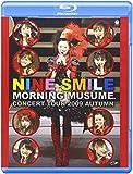 モーニング娘。コンサートツアー2009秋 〜ナインスマイル〜