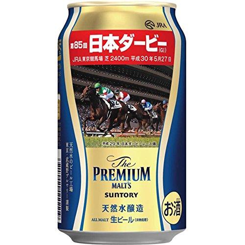 サントリー ザ・プレミアム・モルツ 2018日本ダービー 記念缶 350ml×24本