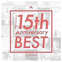 川嶋あい 15th Anniversary BEST(初回生産限定盤)(DVD付)