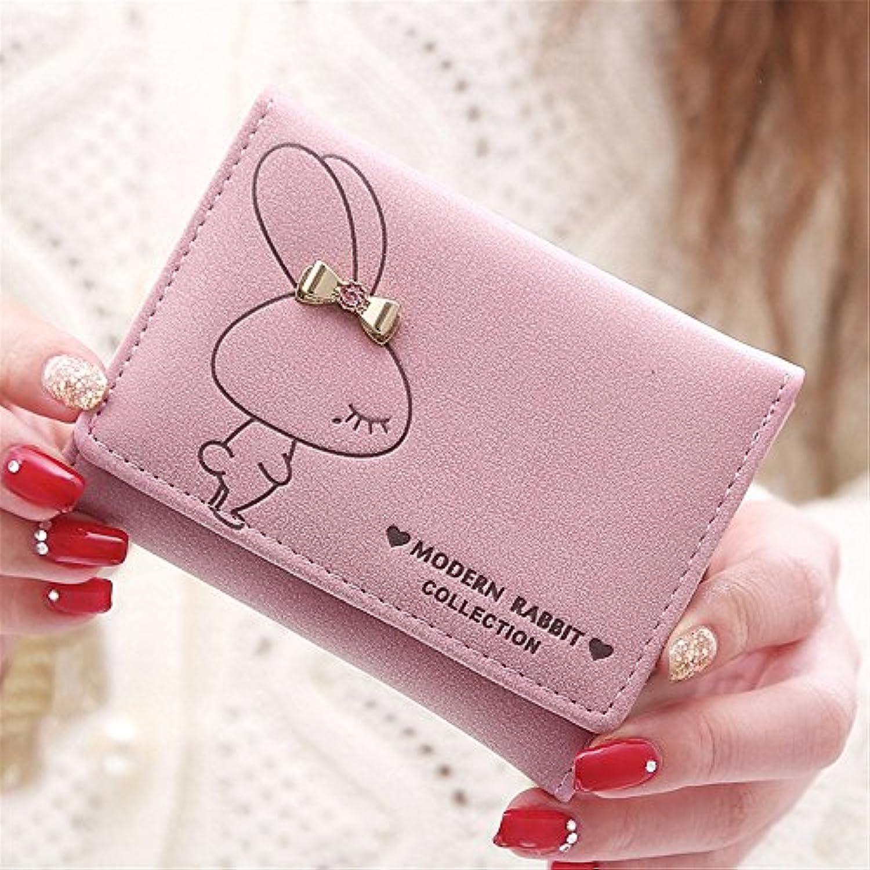 かわいいウサギの耳の女性の財布 (ピンク)