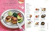 魚屋三代目の魚レシピBEST100 (エイムック 2685 ei cooking) 画像