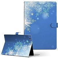 dtab Compact d-02K docomo ドコモ タブレット 手帳型 タブレットケース タブレットカバー カバー レザー ケース 手帳タイプ フリップ ダイアリー 二つ折り その他 冬 雪 001514
