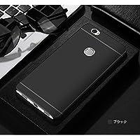 Honor Note 8 ケース ハードカバー シンプル スリム ファーウェイ ノート 8 背面ハードカバーNOTE8-9D-KM-Q61205 (ブラック)