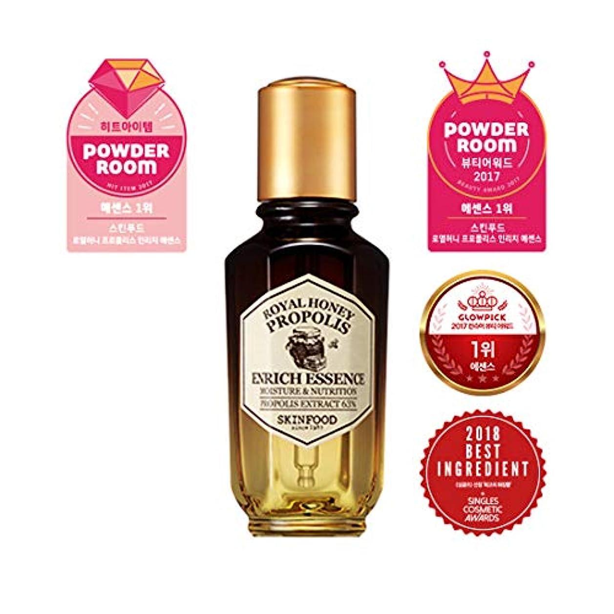 夜間考古学的な甥Skinfood ロイヤルハニープロポリスエンリッチエッセンス/Royal Honey Propolis Enrich Essence 50ml [並行輸入品]