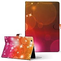 igcase arrows Tab F-02K FUJITSU 富士通 アローズタブ タブレット 手帳型 タブレットケース タブレットカバー カバー レザー ケース 手帳タイプ フリップ ダイアリー 二つ折り 000951 ラグジュアリー カラフル 模様