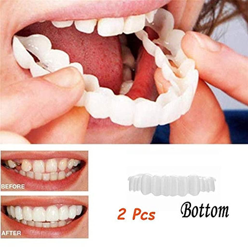 粒顕微鏡眉偽の歯の底、自信を持って笑顔の快適なフィットフレックスホワイト歯義歯仮歯化粧品突き板(2本の歯の底)