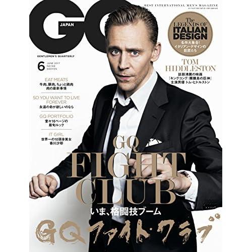 GQ JAPAN (ジーキュージャパン) 2017年06月号