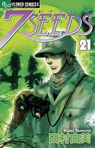 7SEEDS 21 (フラワーコミックス)