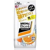 メンズビオレ 洗顔シート さっぱりオレンジの香り <卓上タイプ> 38枚入