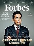 ForbesJapan (フォーブスジャパン) 2014年 12月号 [雑誌]