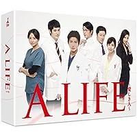 A LIFE〜愛しき人〜 Blu-ray BOX