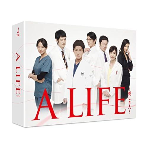 【早期購入特典あり】A LIFE~愛しき人~ Blu-ray BOX(オリジナルトートバッグ付)