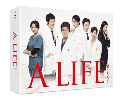 A LIFE~愛しき人~ DVD-BOX[DVD]