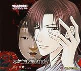忘却 CELEBRATION ~フルハウスキス シングルコレクション Vol.3~