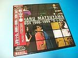 "松山千春LIVE BOX 1980-1999""O・I・RA"""