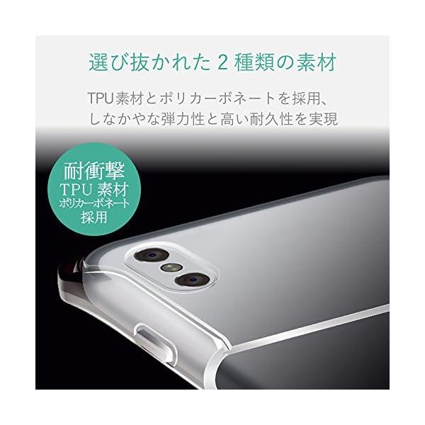エレコム iPhone X ケース カバー 衝...の紹介画像5
