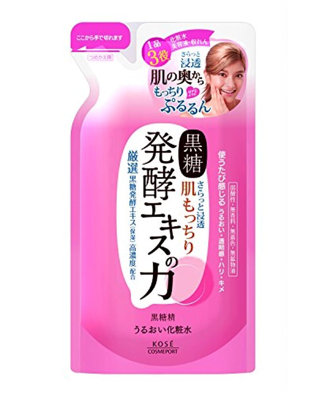 雑草西蒸留KOSE コーセー 黒糖精 うるおい化粧水  つめかえ 160ml