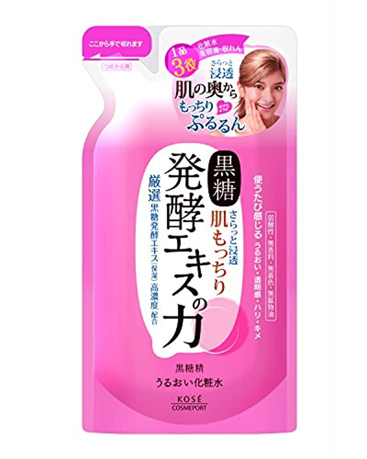 田舎論理的にメロディーKOSE コーセー 黒糖精 うるおい化粧水  つめかえ 160ml
