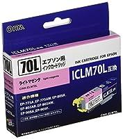 汎用インクEPSON ELM70L