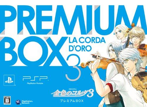 金色のコルダ3 プレミアムBOX - PSP