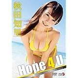秋田知里『Hope 4 U』 [DVD]
