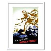 War WWII USSR Red Army Forward Victory Red Army Framed Wall Art Print 戦争第二次世界大戦ソビエト連邦軍勝利軍壁