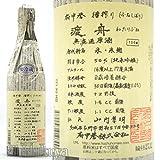 【日本酒】茨城県 府中誉 渡舟 ( わたりぶね ) 純米吟醸 ふなしぼり 無濾過原酒 720ml【クール便発送】