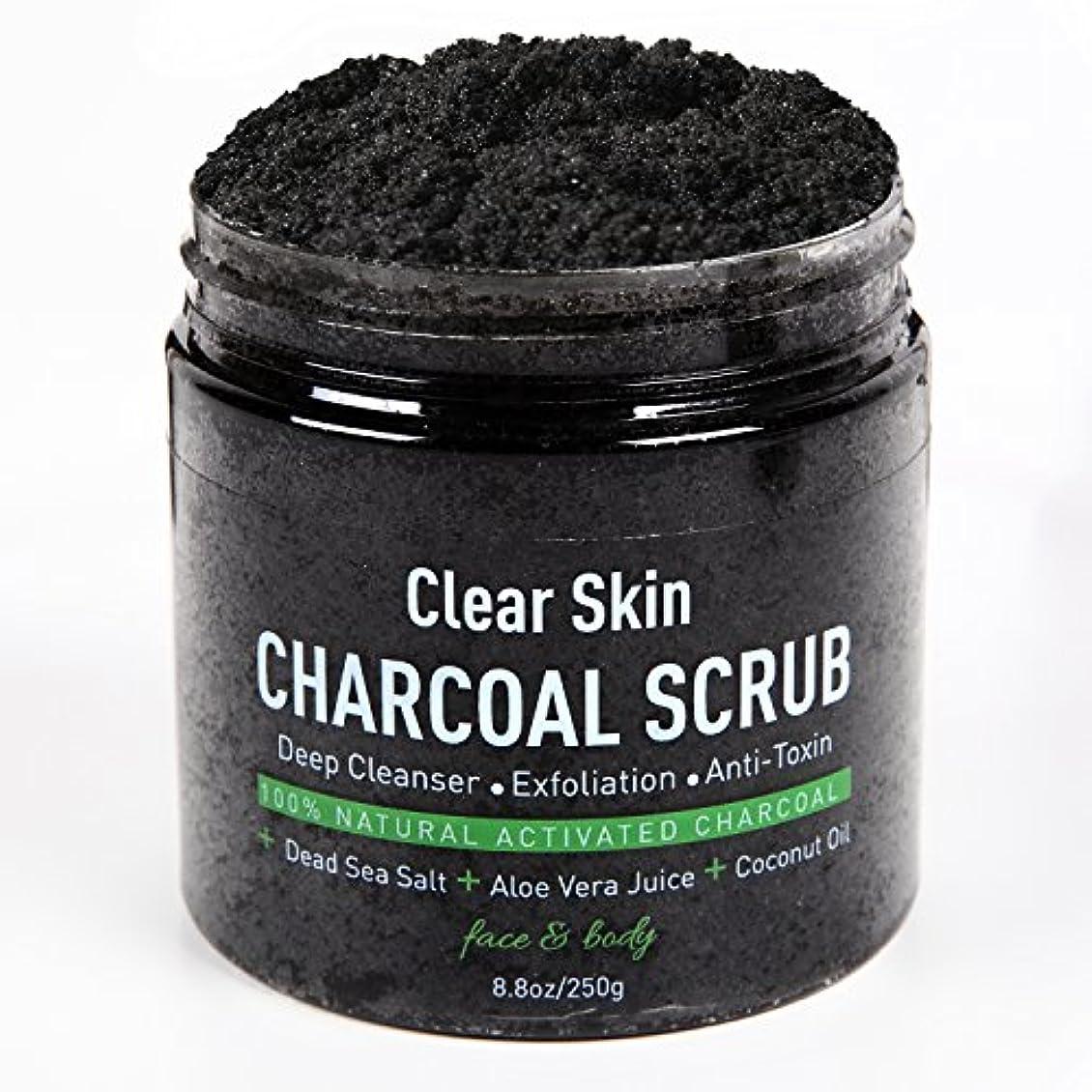 挨拶はさみあなたが良くなります油ぎったオイリー肌を改善するスクラブ洗顔 ボディスクラブ 最高級活性炭により古い角質,毛穴の汚れをかき出す美肌効果