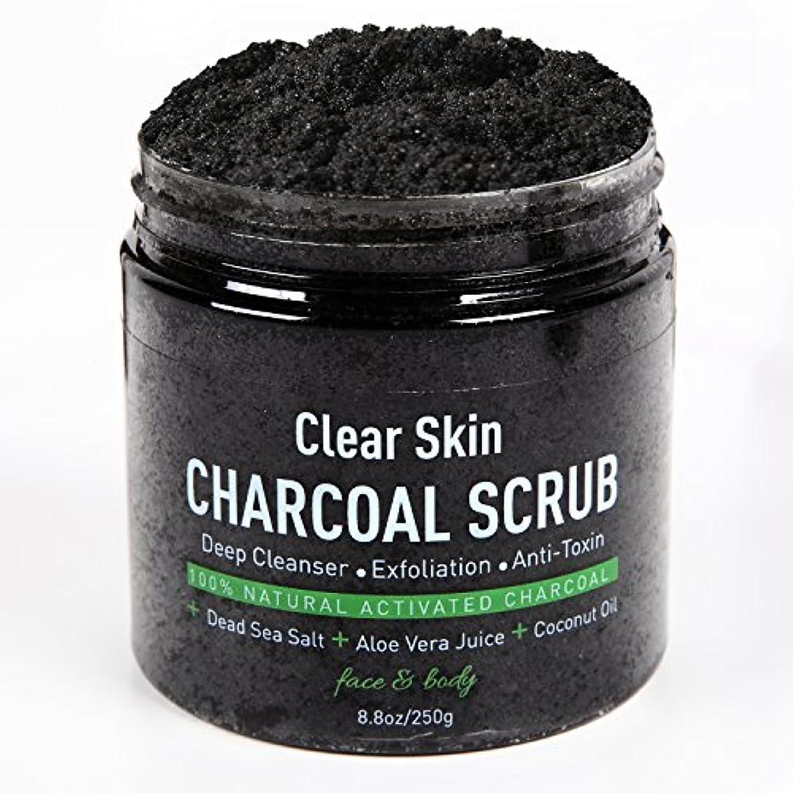 受け入れたぶどう安定油ぎったオイリー肌を改善するスクラブ洗顔 ボディスクラブ 最高級活性炭により古い角質,毛穴の汚れをかき出す美肌効果