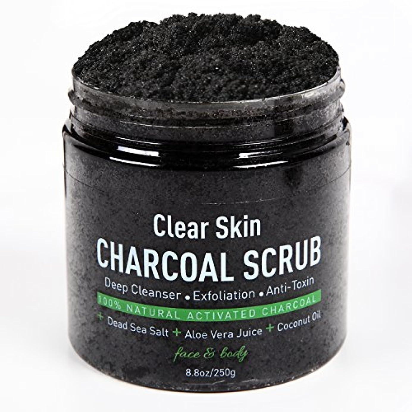 ハイキング祖母彫刻家油ぎったオイリー肌を改善するスクラブ洗顔?ボディスクラブ 最高級活性炭により古い角質,毛穴の汚れをかき出す美肌効果!