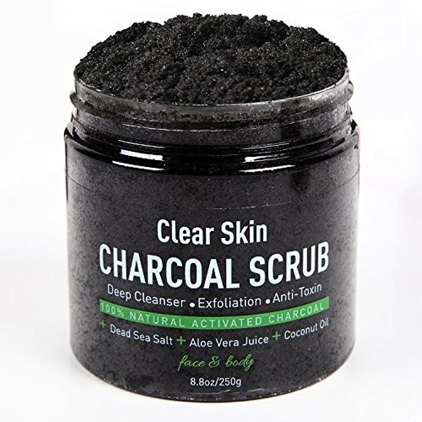 しなやか連結する浸食油ぎったオイリー肌を改善するスクラブ洗顔 ボディスクラブ 最高級活性炭により古い角質,毛穴の汚れをかき出す美肌効果