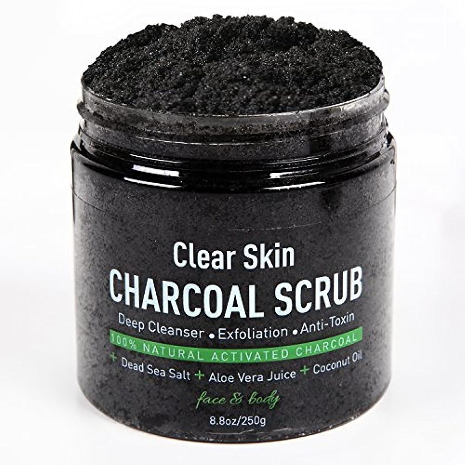 教メディア見込み油ぎったオイリー肌を改善するスクラブ洗顔?ボディスクラブ 最高級活性炭により古い角質,毛穴の汚れをかき出す美肌効果!