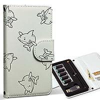 スマコレ ploom TECH プルームテック 専用 レザーケース 手帳型 タバコ ケース カバー 合皮 ケース カバー 収納 プルームケース デザイン 革 サメ 海 生き物 010707