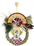 正月飾り リース飾り 小町(こまち) NR-153