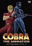 コブラ-ザ・サイコガン- VOL.1 特別版[DVD]